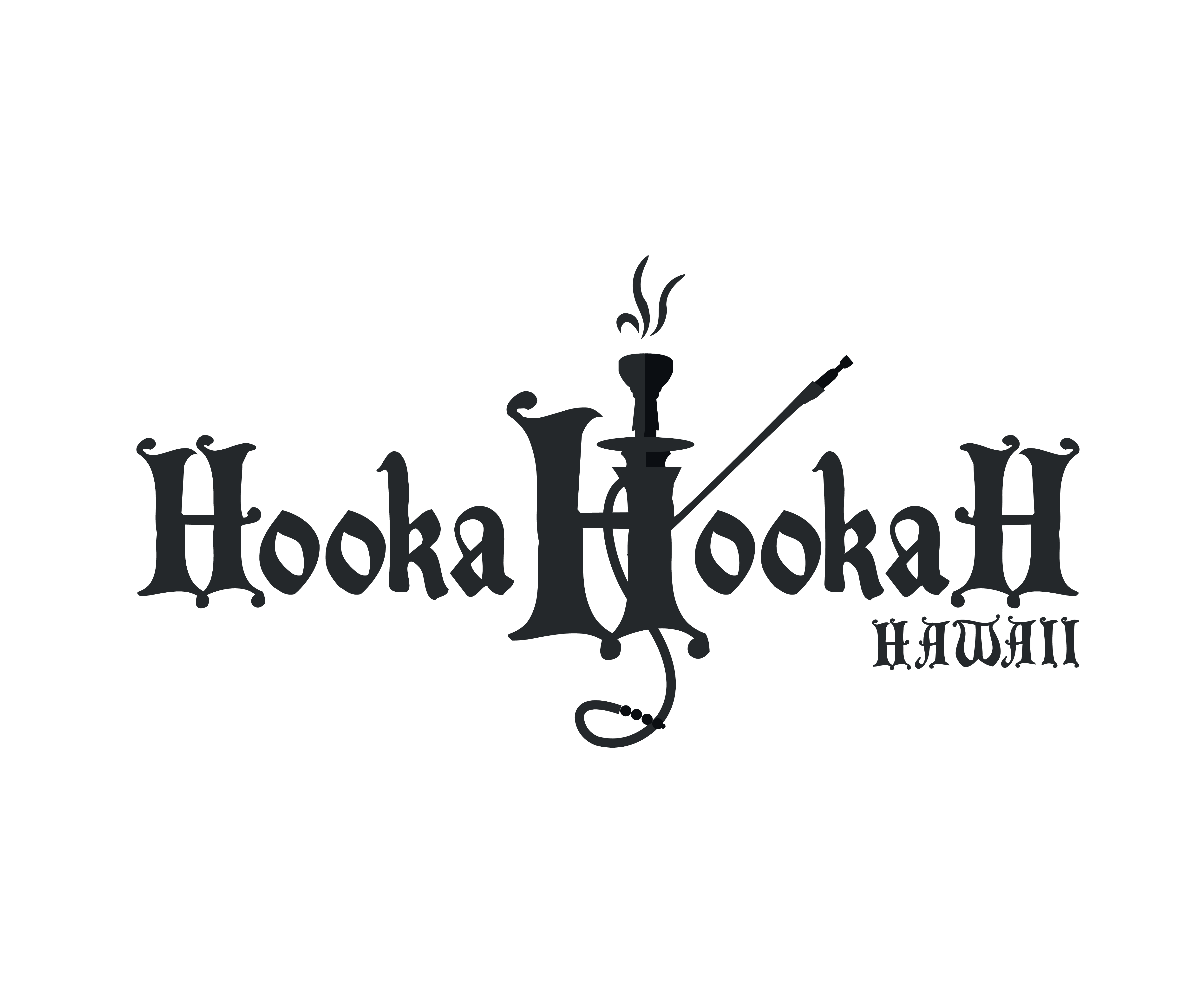Hookahookah will entertain you!